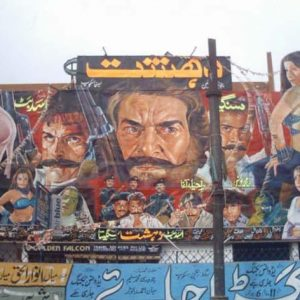 Transgressions in Zia's Lahore: The Celluloid of Sex and Repression